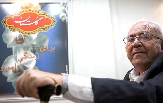 حاج سید محمد گرامی